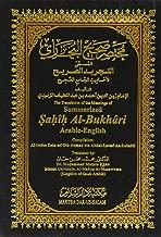 The Translation of the Meanings of Summarized Sahih Al-Bukhari: Arabic-English (English, Arabic and Arabic Edition)