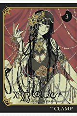 ×××HOLiC(3) (週刊少年マガジンコミックス) Kindle版