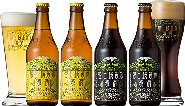 富士桜高原麦酒 クラフトビール ピルス2本&シュヴァルツヴァイツェン2本
