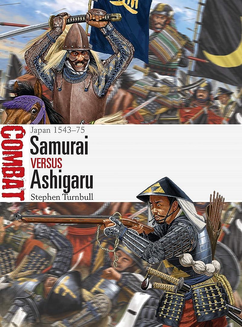 責エンコミウム関連付けるSamurai vs Ashigaru: Japan 1543–75 (Combat Book 45) (English Edition)