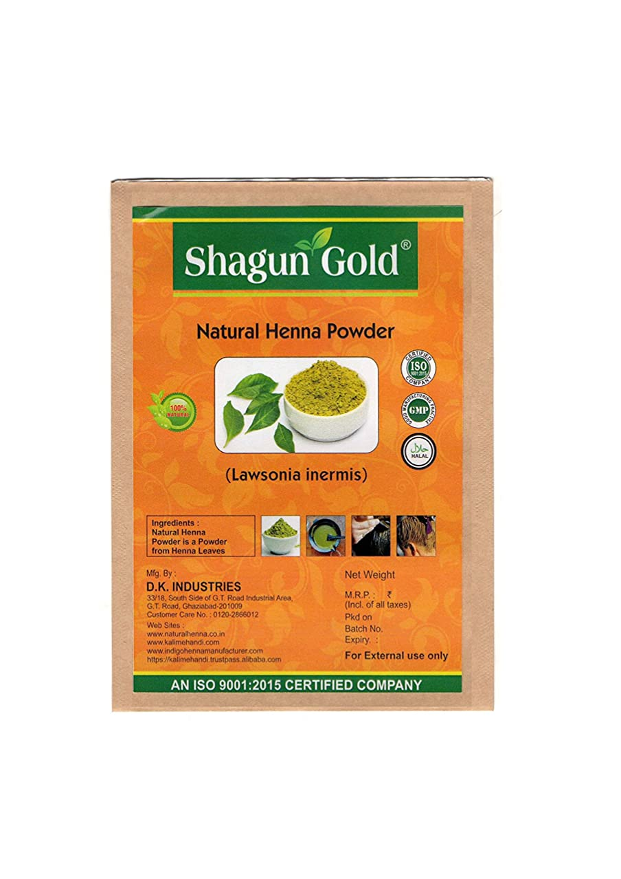 シャンパンエイリアンクリエイティブShagun Gold A 100% Natural ( lawsonia Inermis ) Natural Henna Powder For Hair Certified By Gmp / Halal / ISO-9001-2015 No Ammonia, No PPD, Chemical Free 7.05 Oz / ( 1 / 2 lb ) / 200g