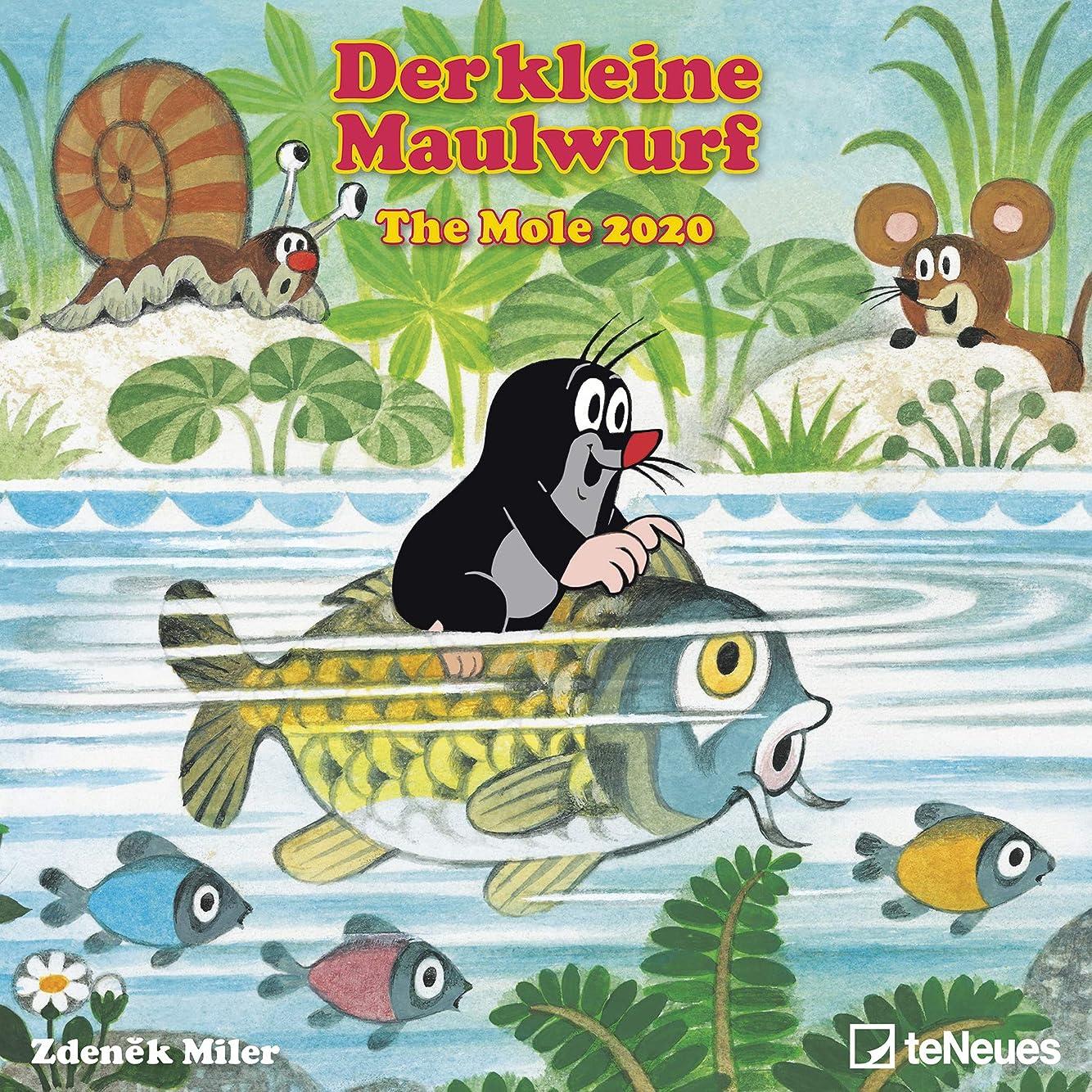 叙情的な上院議員著作権Der kleine Maulwurf 2020 Broschuerenkalender