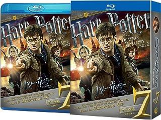 ハリー・ポッターと死の秘宝 PART2 コレクターズ・エディション(3枚組) [Blu-ray]