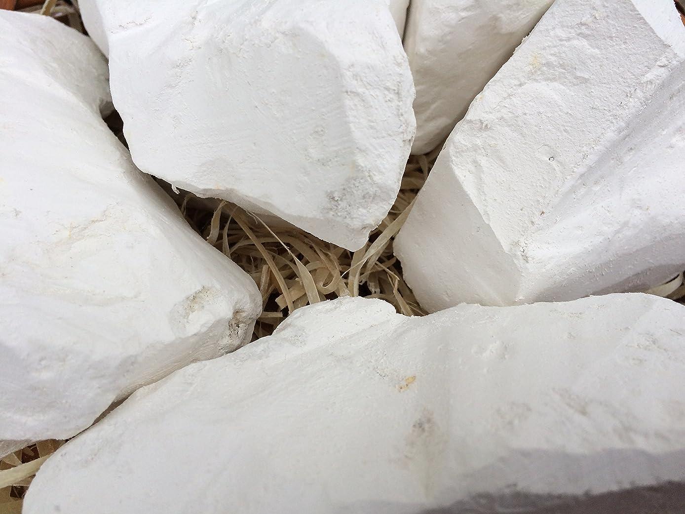 SEVRYUKOVA edible Chalk chunks (lump) natural for eating (food), 1 lb (450 g)