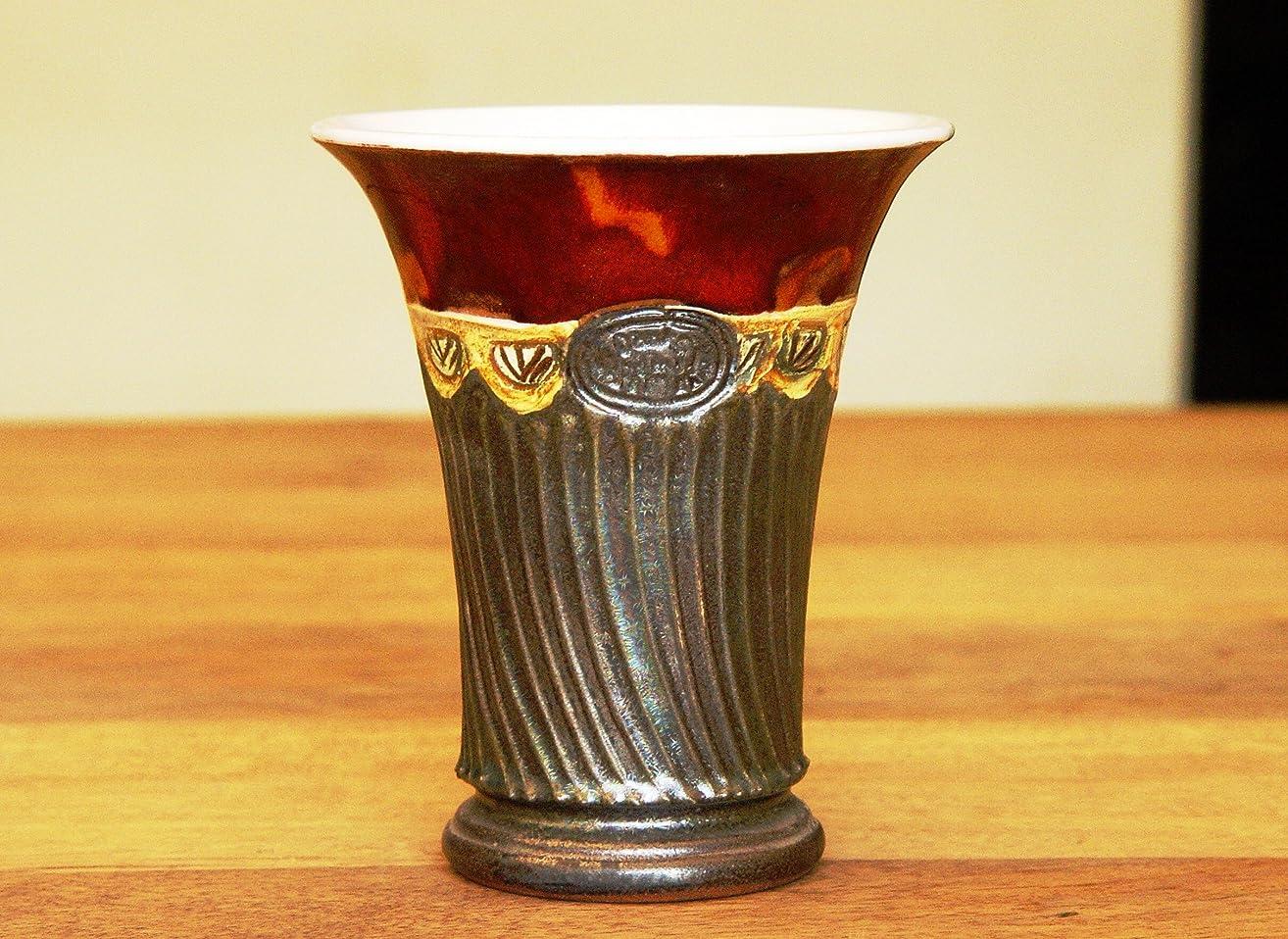 Ceramics and Pottery Wine Mug. Tumbler. Wine Goblet, Clay Mug, Red mug, Pottery Wine Set, Unique Mugs, Pottery handmade