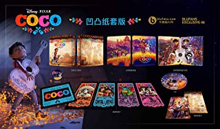 COCO Blu-ray Steelbook [Blufans Collection Full Slip Region-Free Limited Edition]