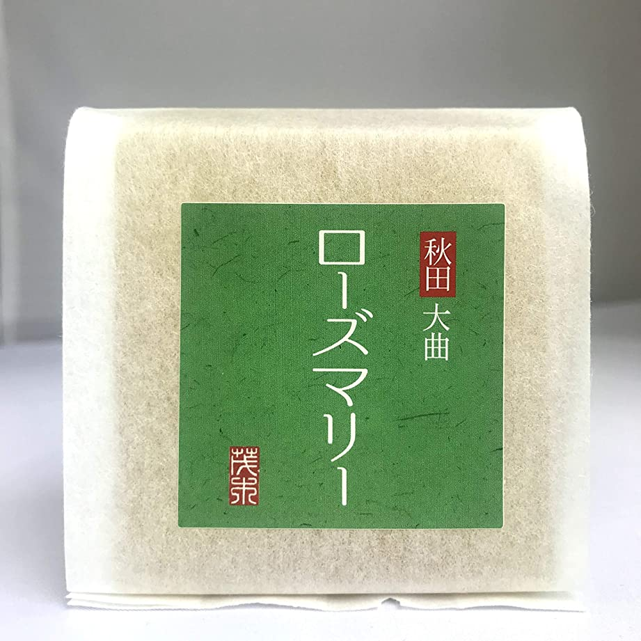 誠意廃棄新しい意味無添加石鹸 ローズマリー石鹸 100g