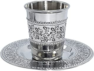 custom kiddush cup