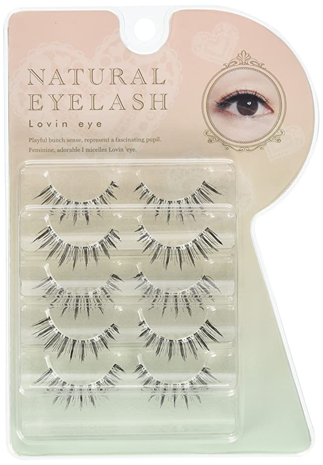 鉛筆ベーシック公銀座コスメティックラボ EYEMAZING NATURAL EYELASH Lovin eye