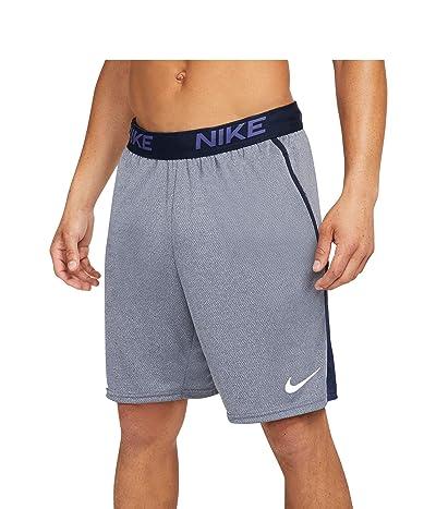 Nike HYB Veneer Train Shorts (Obsidian/Heather/White) Men