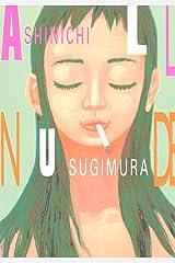 ALL NUDE (ヤングマガジンコミックス) Kindle版