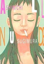 ALL NUDE (ヤングマガジンコミックス)