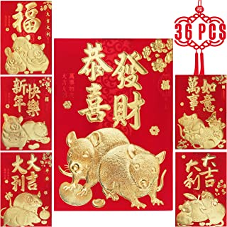 Ellzk Chinese Red Envelopes Lucky Money Envelopes 2020 Chinese New Year Rat Year Envelope Small (6 Patterns 36 Pcs) Gold Foil