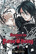Requiem of the Rose King, Vol. 1 (1)