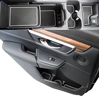 Custom Fit Cup, Door, Console Liner Accessories for 2019 2018 2017 Honda CR-V CRV (White Trim)