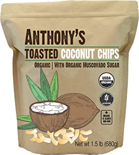 Anthony's Organic Toasted Coconut Chips, 1.5lb, Sweetened with Organic Muscovado Sugar & Salt, Gluten Free, Vegan Friendly