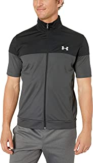 Under Armour Men's Sportstyle Pique Short Sleeve Full Zip