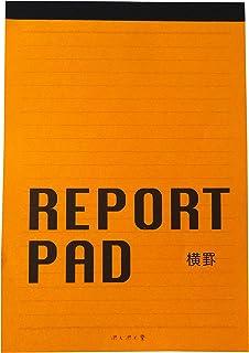 ぷんぷく堂 レポート用紙 A5 横罫 競馬新聞で作ったレポート用紙 P-067