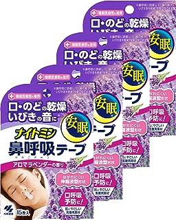 【まとめ買い】ナイトミン 鼻呼吸テープ アロマラベンダーの香り 15枚入り×4個