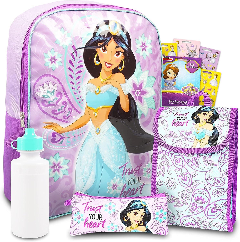 Disney Princess Backpack Phoenix Mall 6 Pc Set with 16