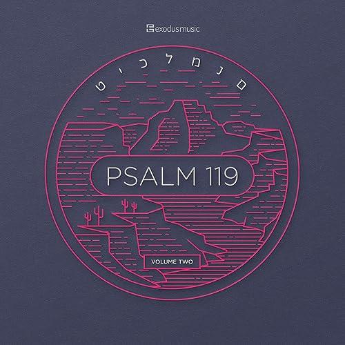 Exodus Music - Psalm 119, Vol. 2 (2019)
