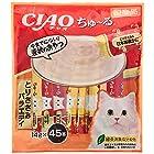 【Amazon.co.jp限定】 チャオ (CIAO) 猫用おやつ ちゅ~る とりささみバラエティ 14g×45本入
