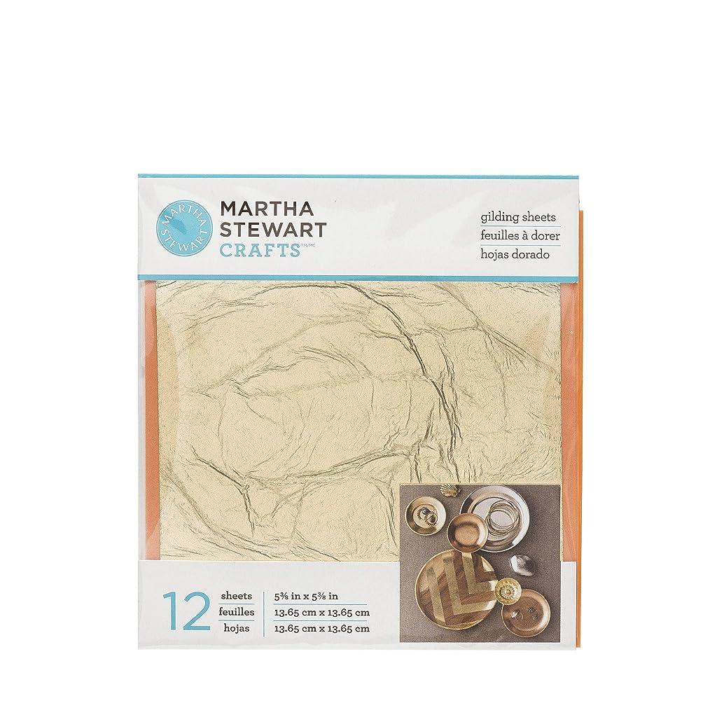 Martha Stewart Crafts 33317 Martha Stewart Gold Decoupage Gilding Sheets, Gold