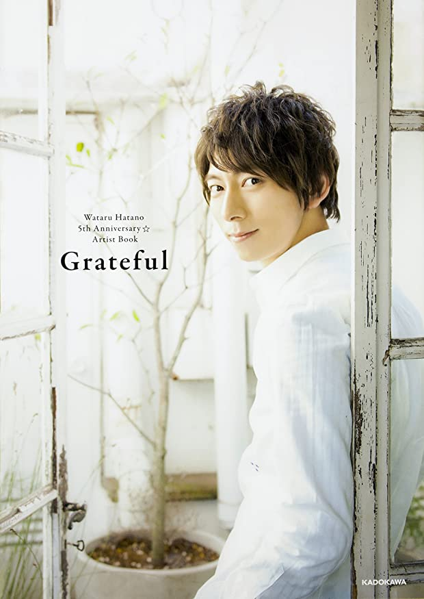 慎重覆すバンケットWataru Hatano 5th Anniversary ☆ Artist Book Grateful
