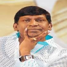 Vadivel Comedy Tamil Videos for Mobiles