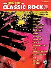 کتاب غول پیکر موسیقی کلاسیک راک: آسان پیانو (کتاب غول پیکر موسیقی)
