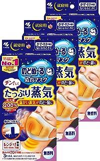 【まとめ買い】のどぬ~るぬれマスク チンしてたっぷり蒸気 温かい蒸気がのど・鼻に 無香料 3セット×3個