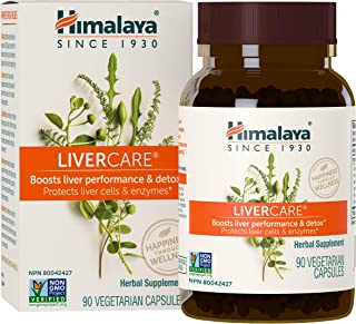 Himalaya LiverCare/Liv. 52 for Total Liver Support, Cleanse and Detox, Protects Cells & Enzymes, 375 mg, 90 Capsules, 45 D...