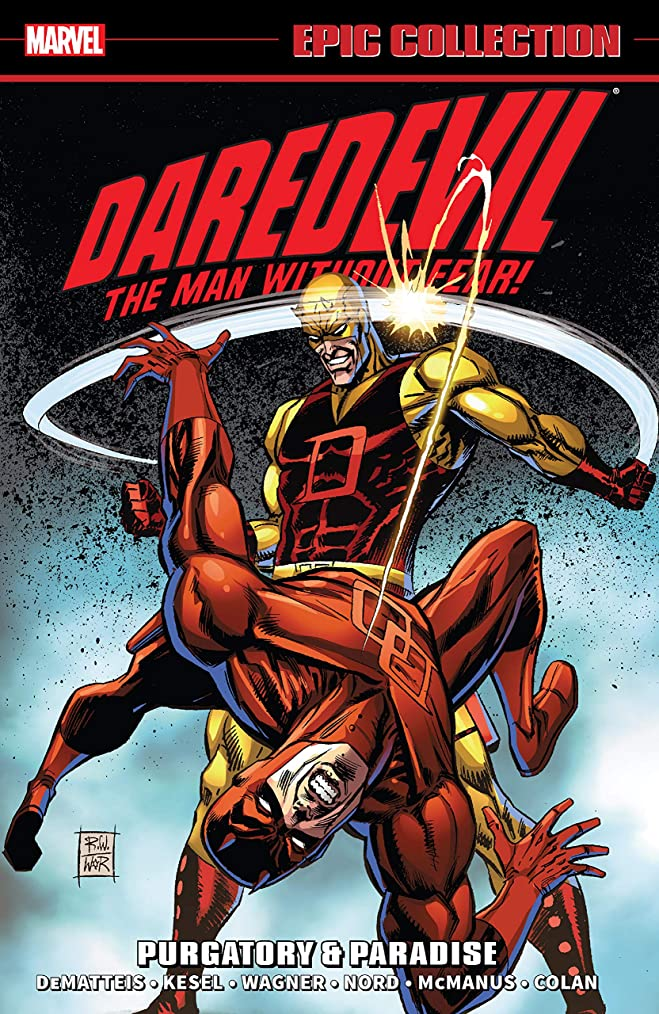 言い直すうぬぼれたケージDaredevil Epic Collection: Purgatory & Paradise (Daredevil (1964-1998)) (English Edition)