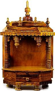 Nagina International Premium Hand Made Wooden Temple   Wooden Indian Mandir   Sheesham Wooden Madir (Rosewood)