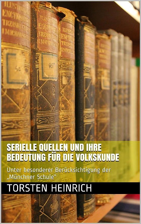 "ポジションネックレット逸脱Serielle Quellen und ihre Bedeutung für die Volkskunde: Unter besonderer Berücksichtigung der ?Münchner Schule"" (German Edition)"