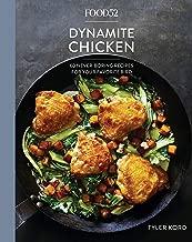 new firefighter's cookbook