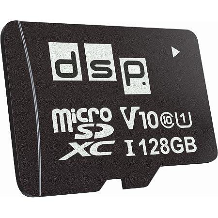 Dsp Memory 128gb Microsd 5 0 Sdxc Speicherkarte C10 Computer Zubehör