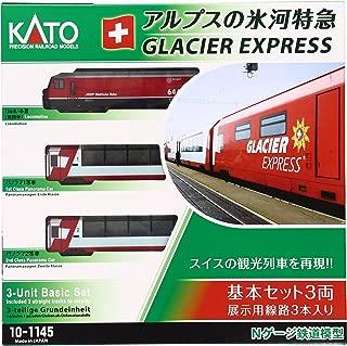 Kato Alps Glacier Express (Basic 3-Car Set) (Model Train)