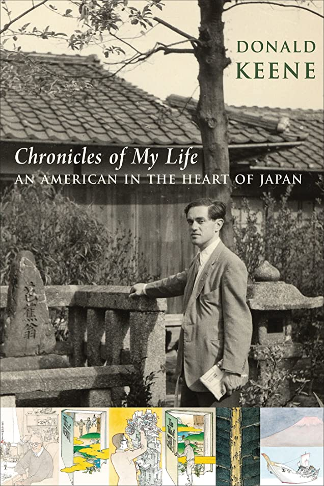 バランスオーバーヘッド高齢者Chronicles of My Life: An American in the Heart of Japan (English Edition)