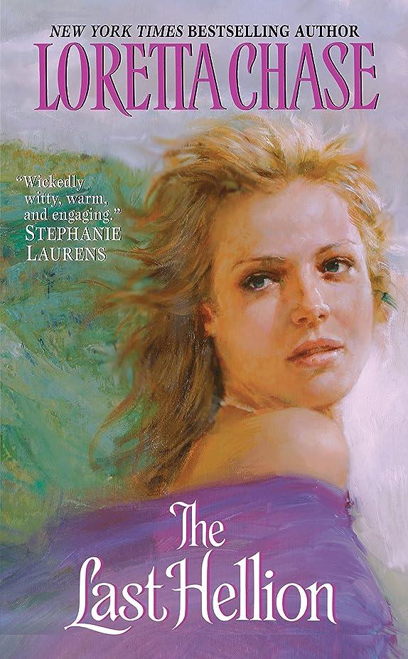 手を差し伸べる外国人翻訳The Last Hellion (Scoundrels Book 4) (English Edition)