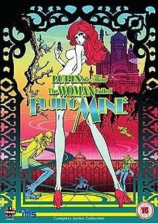 Lupin 3rd: The Women Called Fujiko Mine