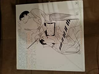 Plays Rhapsody in Blue-1925 piano roll (& M. T. Thomas/Columbia Jazz Band) / Vinyl record [Vinyl-LP]