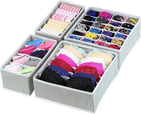 简约家居用品衣柜内衣收纳袋抽屉隔板 4 件套灰色