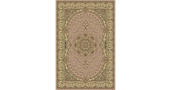 Mega Carpets Luna Floor Carpet 200 x 300 cm Beige: Buy