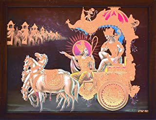 Handicraft Store Lord Krishna Teaching Lesson to Arjuna in Mahabharata Battle Field, A Religious & Elegant Poster with Frame, Must for Office/Home Decor/Religious Purpose