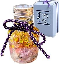 お供えプチハーバリウム 東京ミリオンフラワーオリジナル (紫供花)
