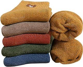 YOSICIL, 5 Pares Calcetines de Lana Invierno Gruesos Calcetines de Animales Calcetines Termicos de Mujer de Confort Antideslizante Casual Calcetines de Mujer Hombre Talla única EU35-39