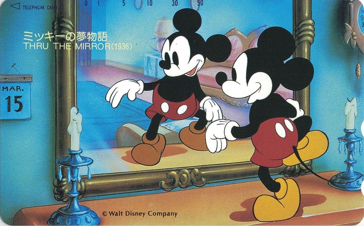 北方どきどきクレーターテレホンカード/テレカ ?Disney Enterprises,Inc ディズニー ミッキーの夢物語 1936 50度数