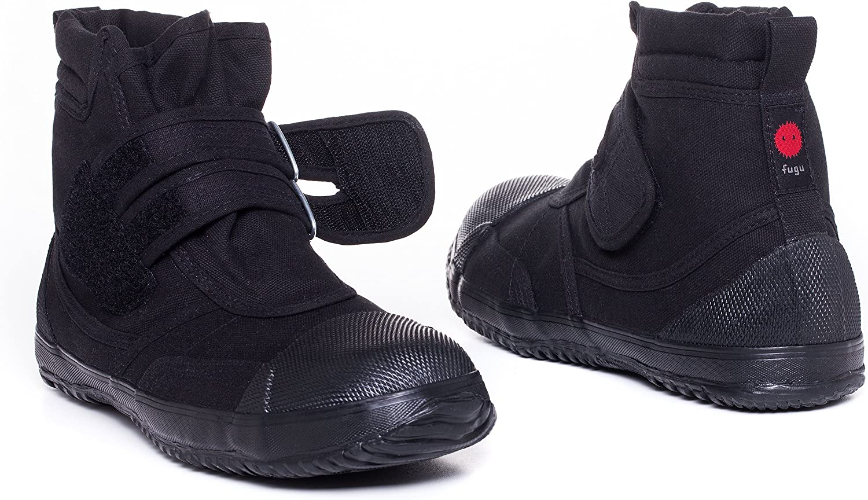 Fugu Sa-Ba Japanese Ankle High-Fashion Work Boots (color & Size Options)