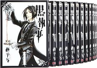 黒執事 コミック 1-15巻 セット (Gファンタジーコミックス)